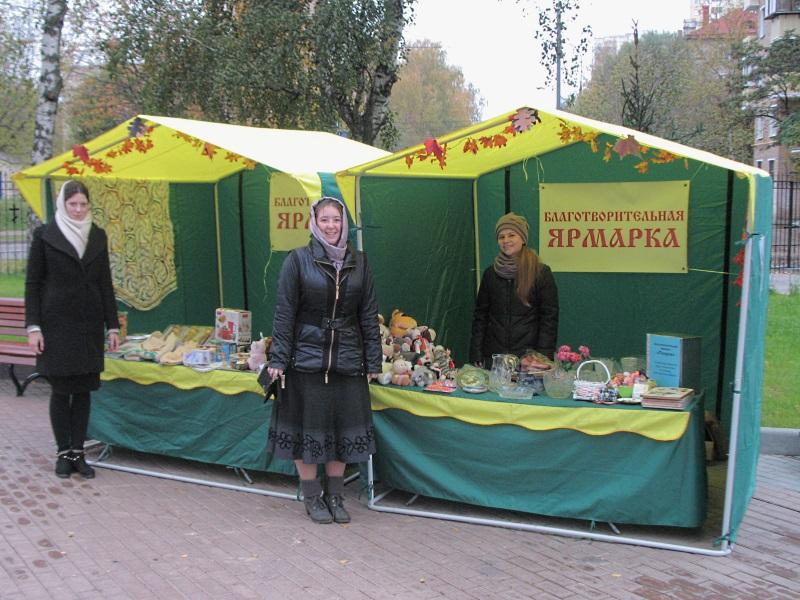 20160116_pokrov_fair